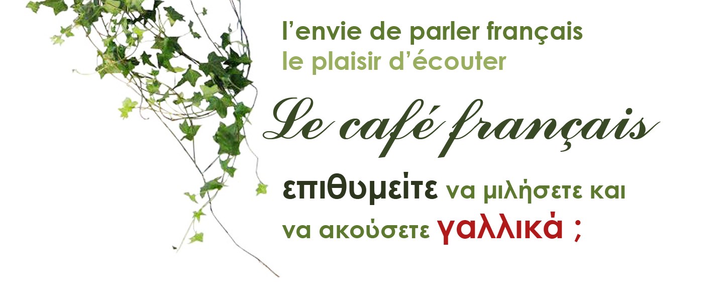 Le Café linguistique