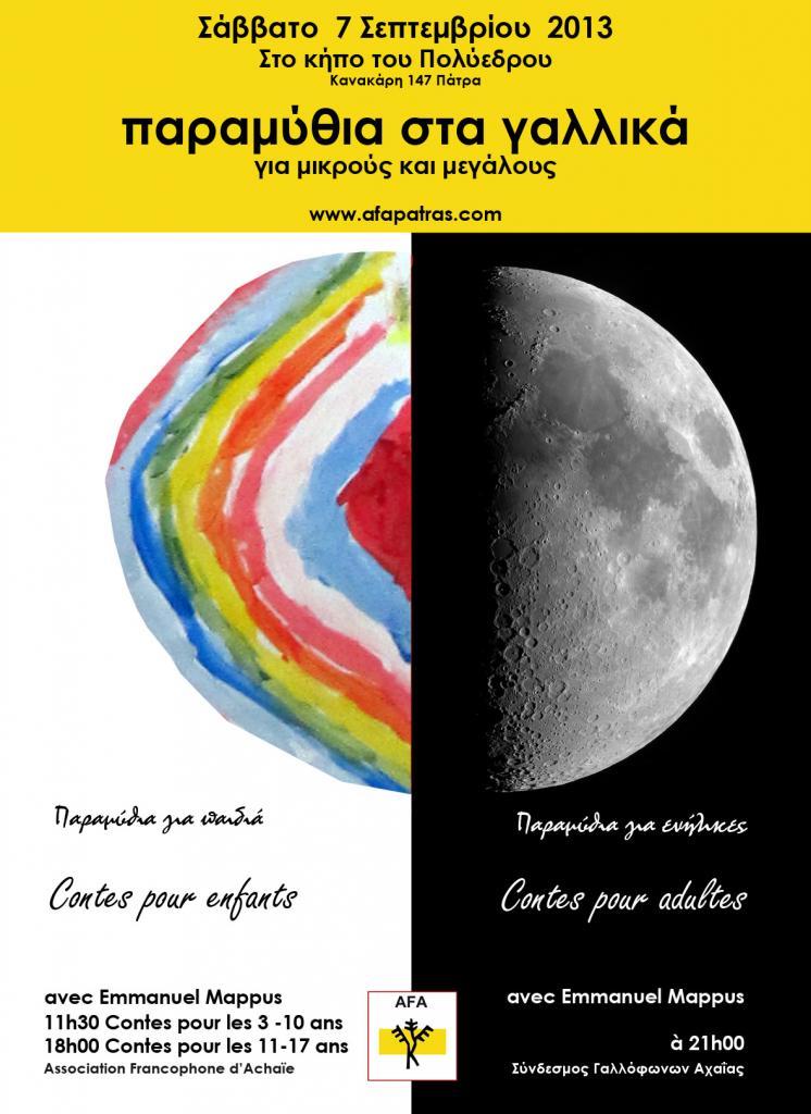 affiche-conte-1-3.jpg