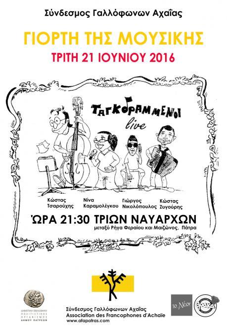 Flyer 2016 10 5x15 27cm